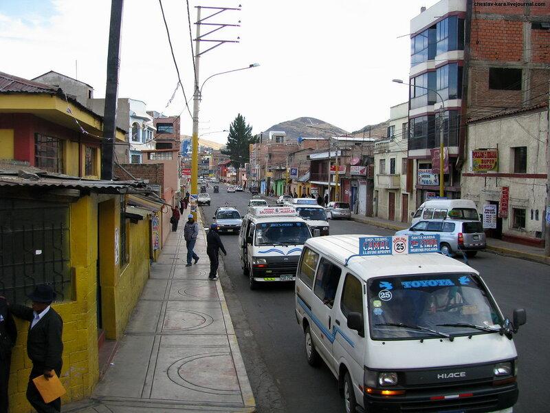 Перу - 3 - 547.jpg