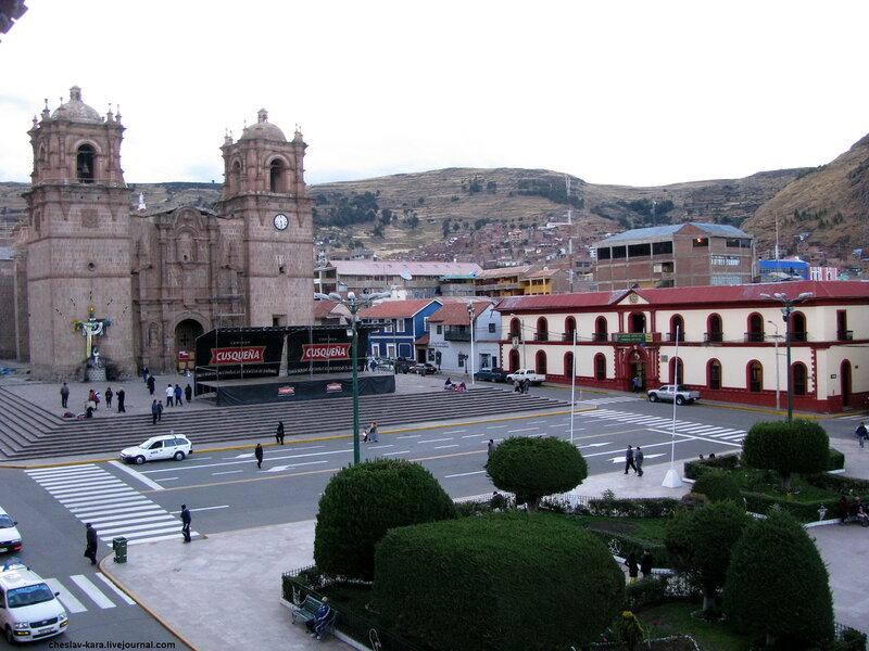 Перу - 3 - 549.jpg