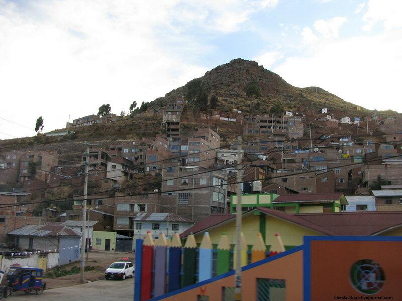 Перу - 3 - 545.jpg