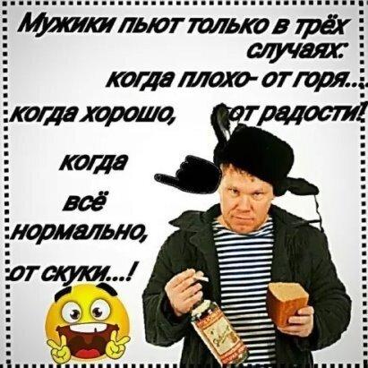 140798665_4809770_umyjik2.jpg