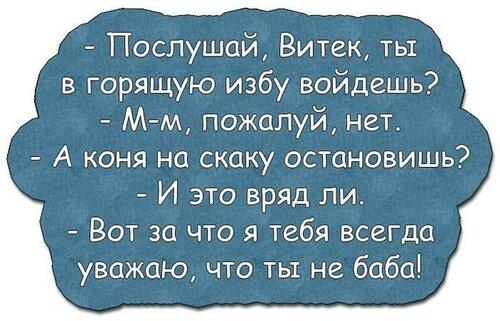 140798924_4809770_umyjik6.jpg