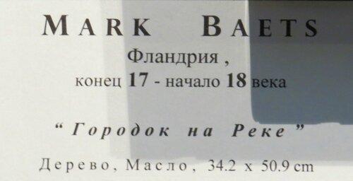 https://img-fotki.yandex.ru/get/979410/140132613.6c7/0_244187_57e90274_L.jpg
