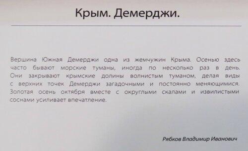 https://img-fotki.yandex.ru/get/979410/140132613.6d7/0_244af5_97ee8d94_L.jpg