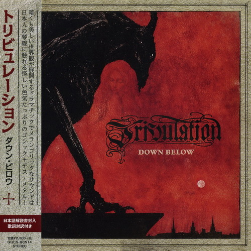 Tribulation - 2018 - Down Below [Ward Rec., GQCS-90514, Japan]