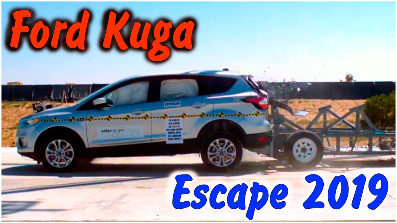 Задний краш-тест Ford Escape/Kuga 2019