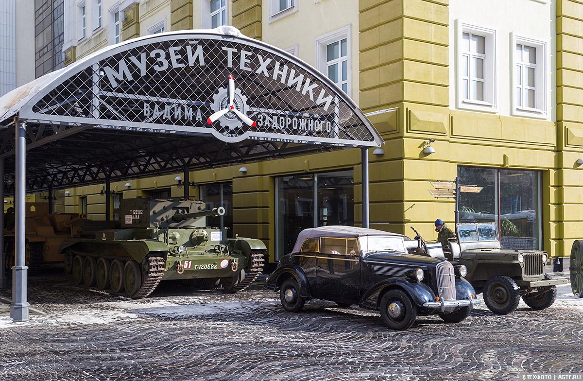 День Защитника Отечества в музее Техники