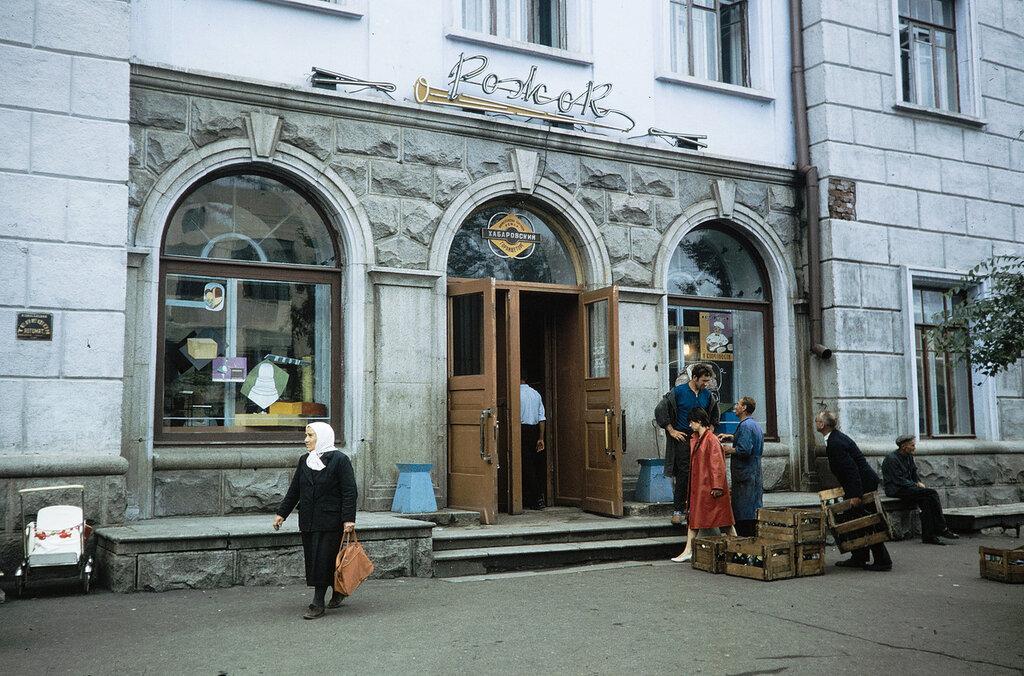 Russia, street scene in Khabarovsk