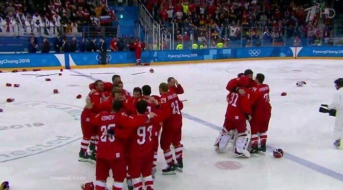 0 184188 be2f544c orig - Победа Российской хоккейной сборной на Олимпиаде 2018
