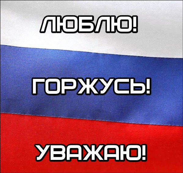 0 18418a 587275ac orig - Победа Российской хоккейной сборной на Олимпиаде 2018