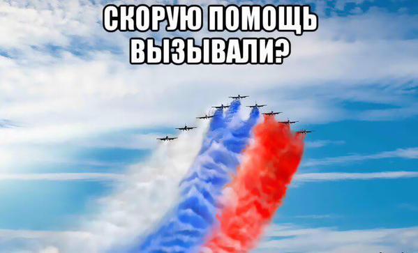 0 18418b 48b2e8e9 orig - Победа Российской хоккейной сборной на Олимпиаде 2018
