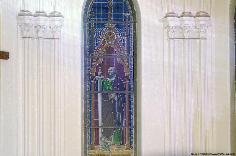 Лютеранский собор Петра и Павла. 17.02.18.15. Павел..jpg