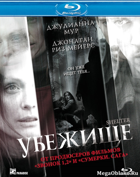 Убежище / Shelter (2010/BDRip/HDRip)