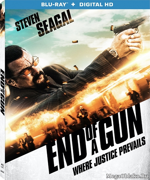 Под прицелом / End of a Gun (2016/BDRip/HDRip)