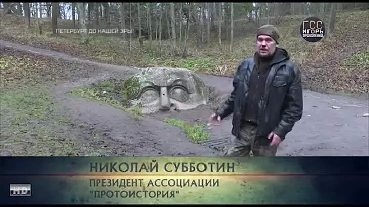Петербург до нашей эры!