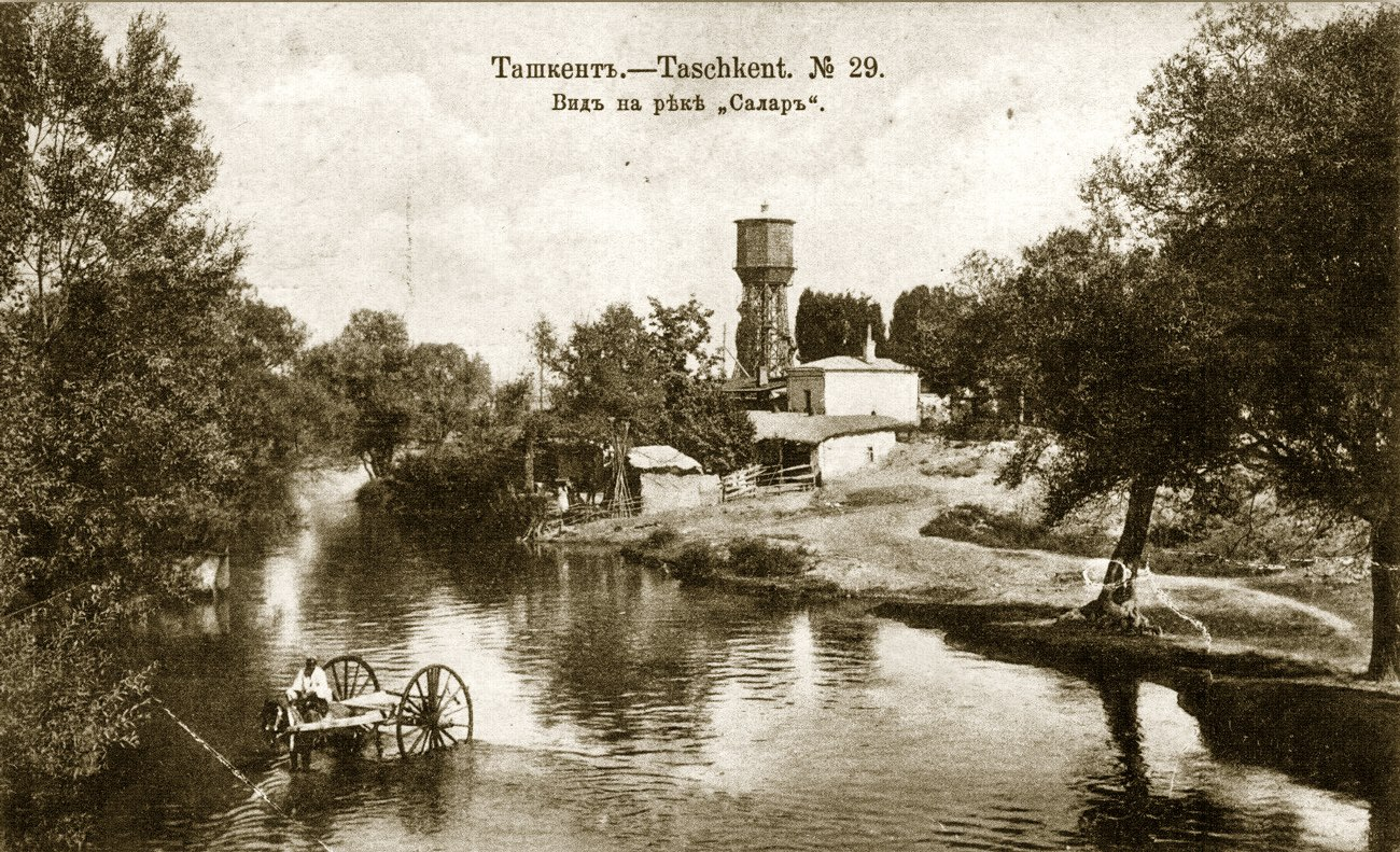 Вид на канал Салар и водонапорную башню