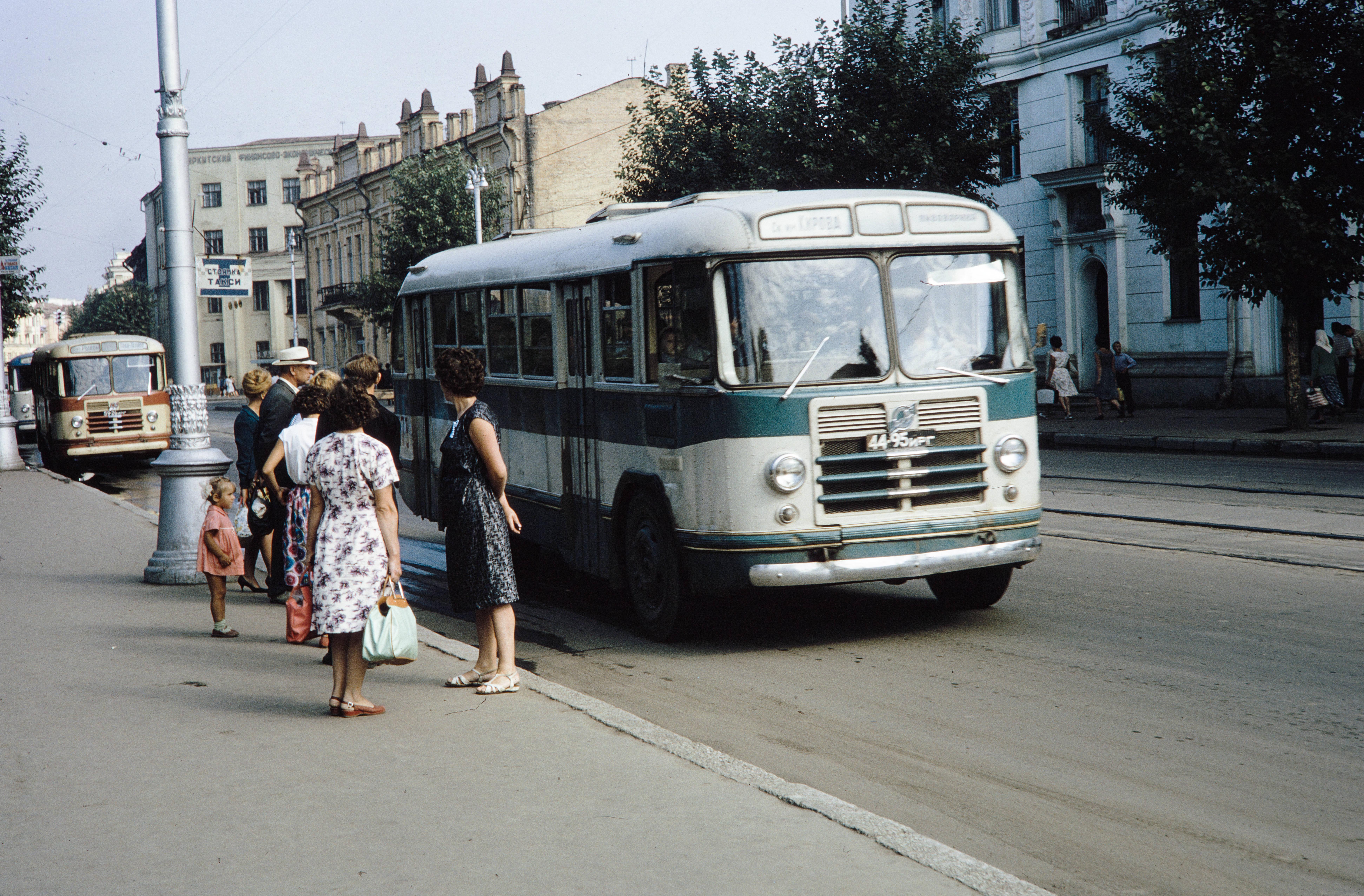 Улица Ленина,15