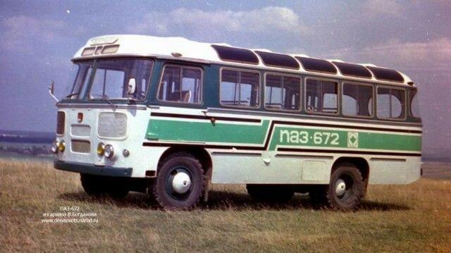 ПАЗ 672.jpg