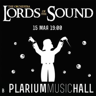 Lords of the Sound.jpg