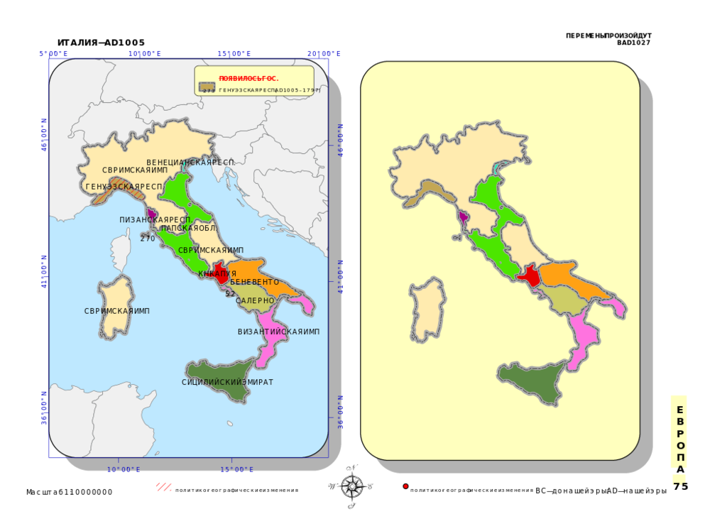 Historical_map_of_Italy_AD_1000-1100,_1005.svg.png