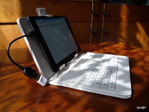 Обложка с клавиатурой и планшетом