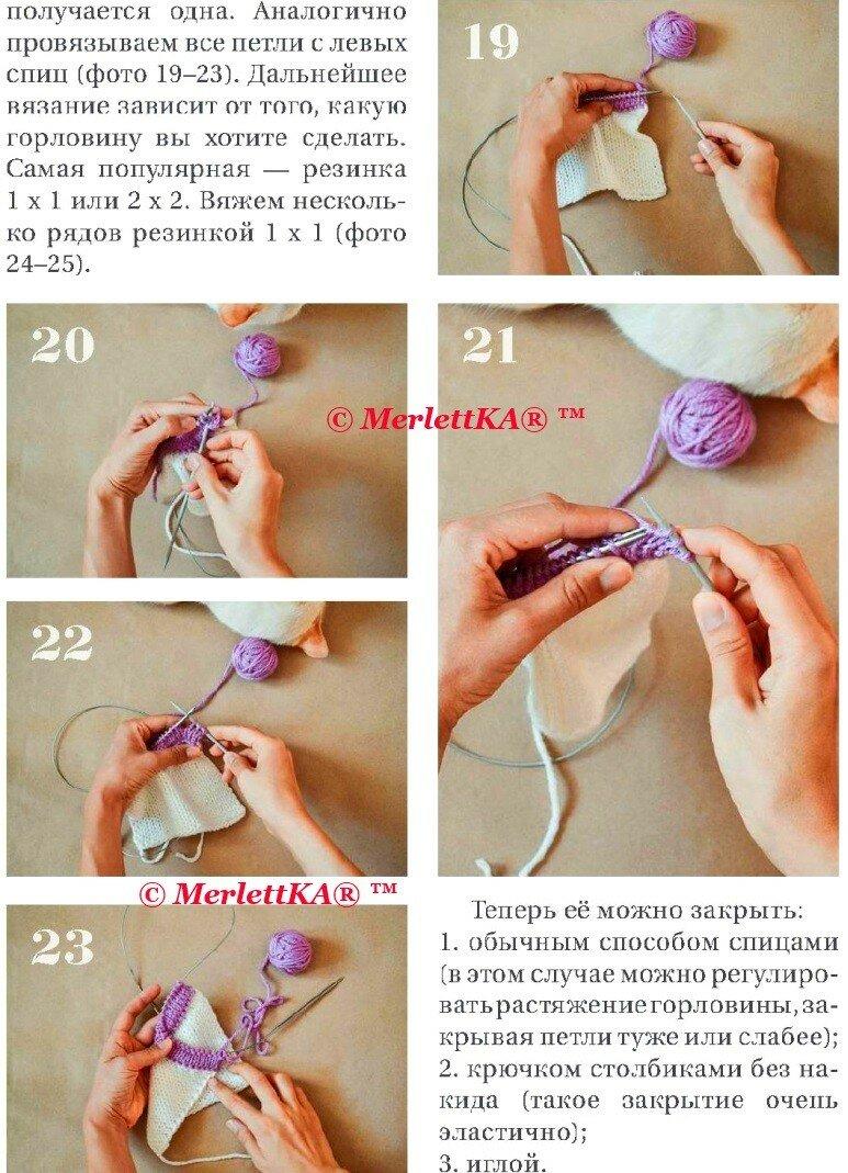 Как сделать своими руками ее леди баг