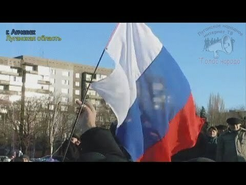 В Луганске подняли флаг Франции скандируя Россия