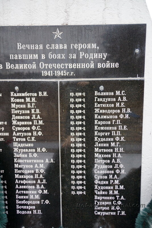 Братская могила Великой Отечественной, Дубровка, Рузский р-н