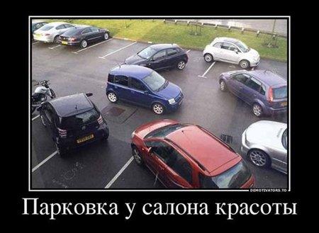 Свежие демотиваторы на тему автомобилей