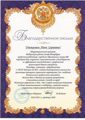 http://img-fotki.yandex.ru/get/9795/164813329.6/0_1741fd_84dc637d_L.jpg