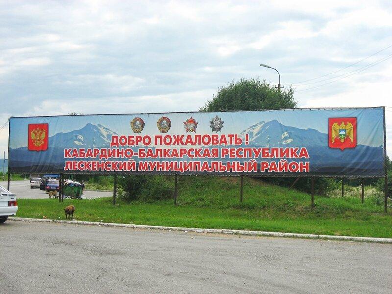 Северная Осетия: Алагирское Ардонское ущелье - Храмы, Реки, Достопримечательности, Горы, Города - ossetia, russia, kavkaz