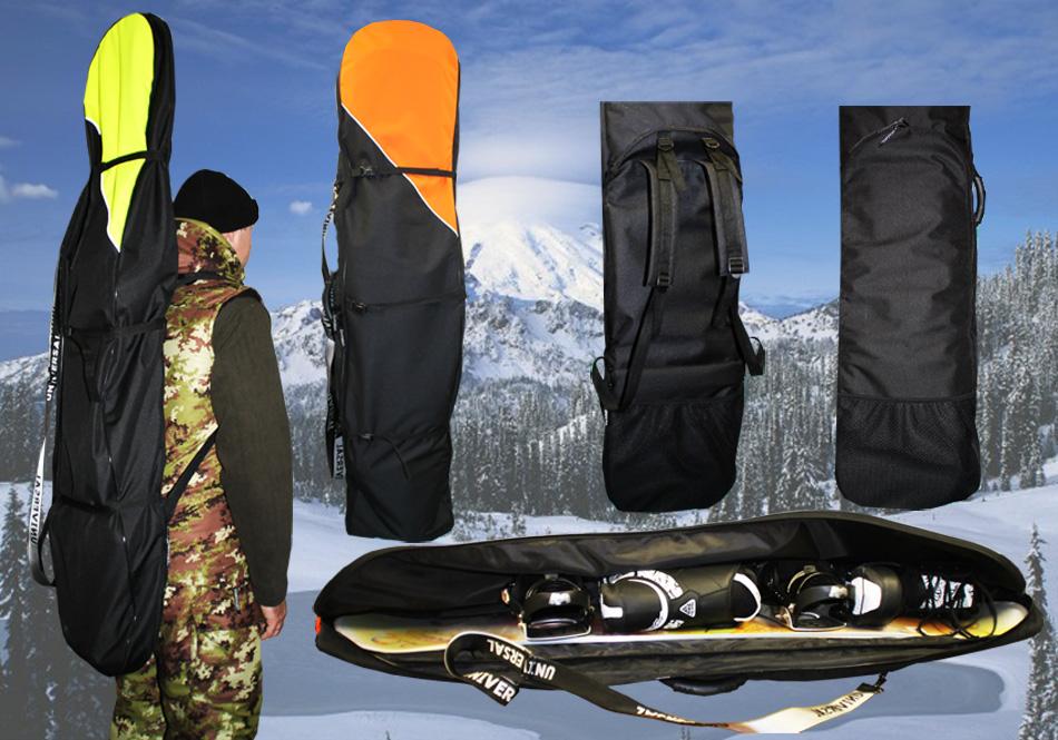 Снаряжение для сноубордистов частные объявления работа в луцке свежие вакансии сландо