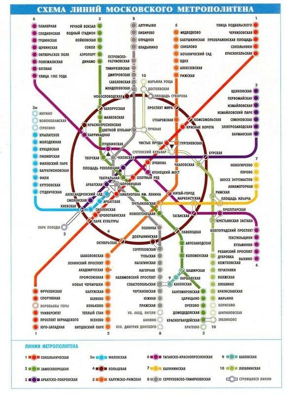 1000_metro.ru-2000map-big2.jpg