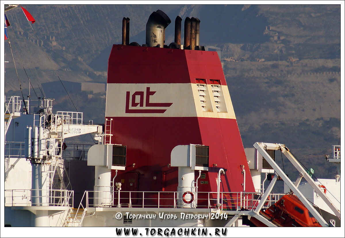 Image courtesy: latvian shipping company