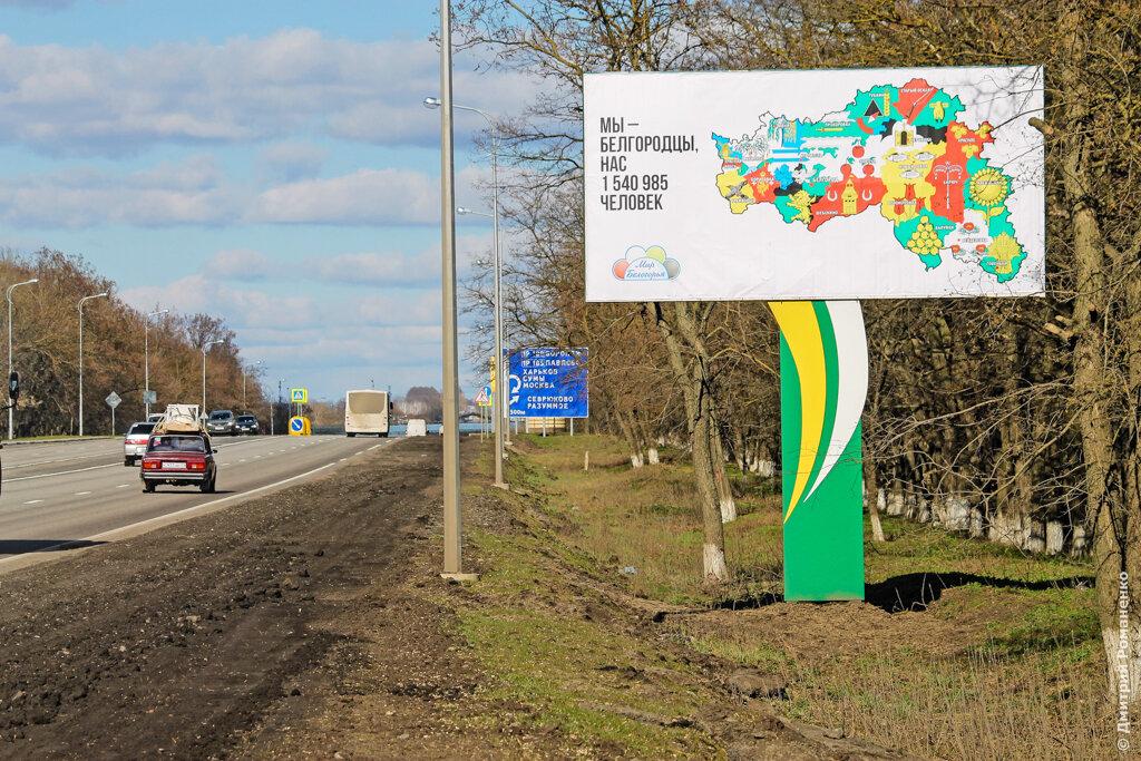 карта, белгородская область, районы, путеводитель, туризм, автор, Дмитрий Романенко