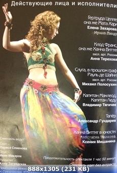 http://img-fotki.yandex.ru/get/9795/247322501.46/0_17080d_1729b48c_orig.jpg
