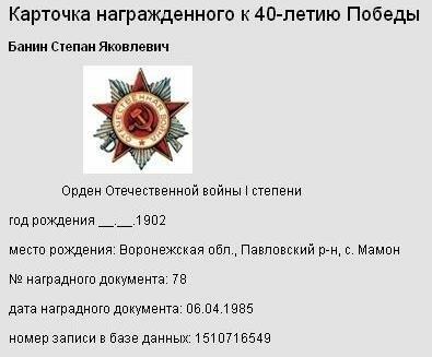 0_109589_2a7feb66_L.jpg