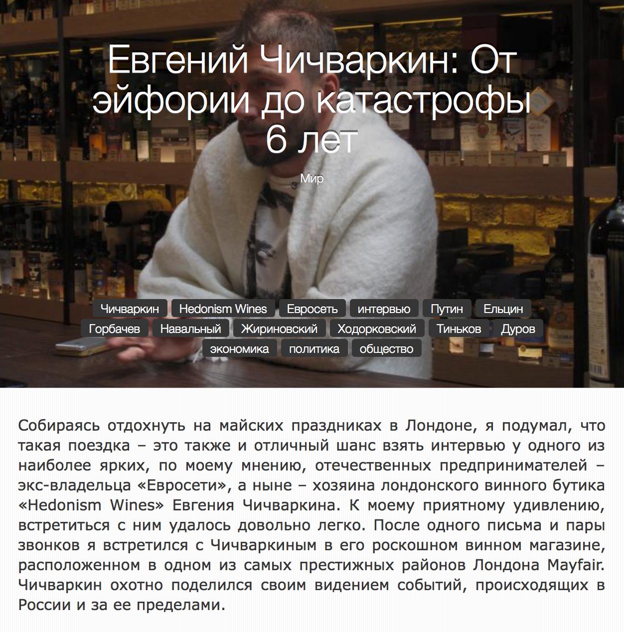 Снимок экрана 2014-05-16 в 12.53.34.png