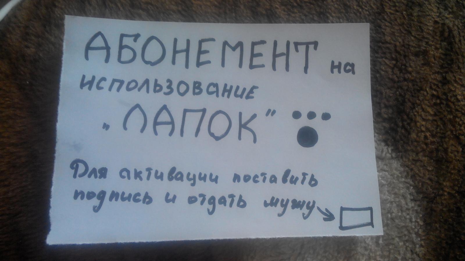 Вот такой подарок)