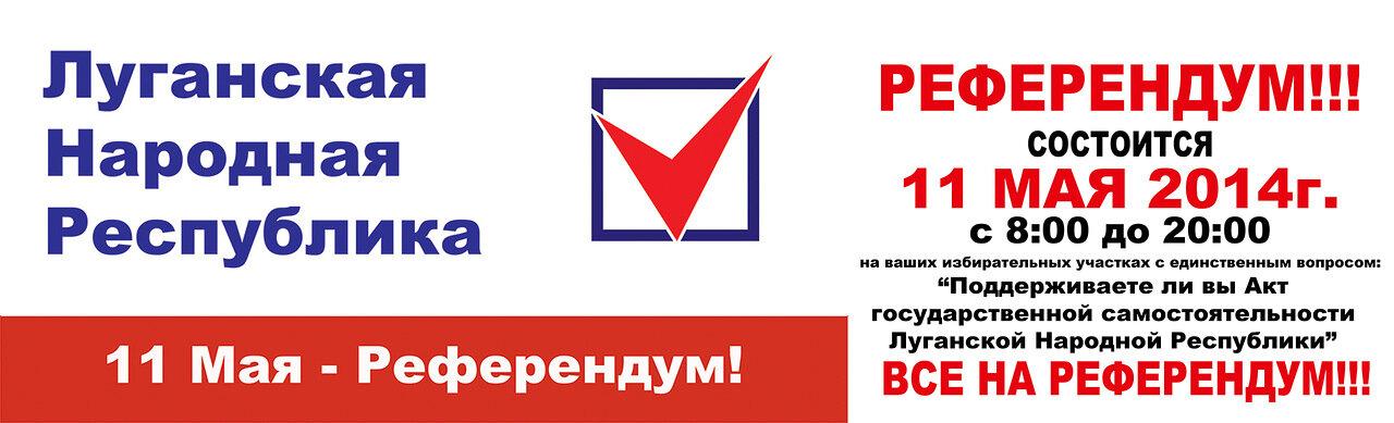 Listovka-Referendum1223_1.jpg