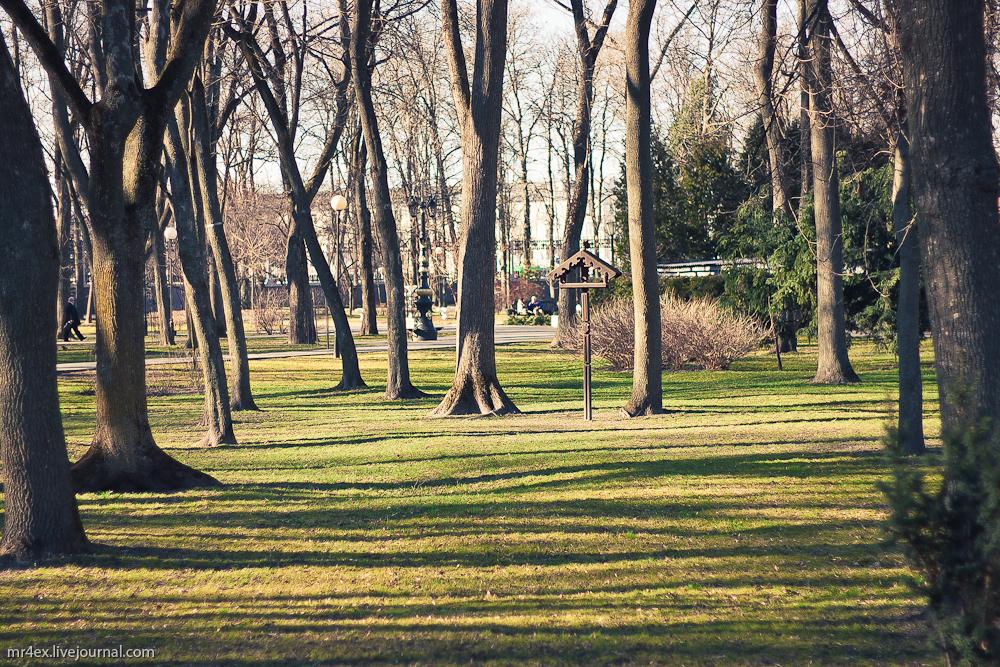Гомель, Гомельский парк