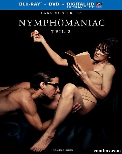 Нимфоманка: Часть 2 / Nymphomaniac: Vol. II (2013/BDRip/HDRip)