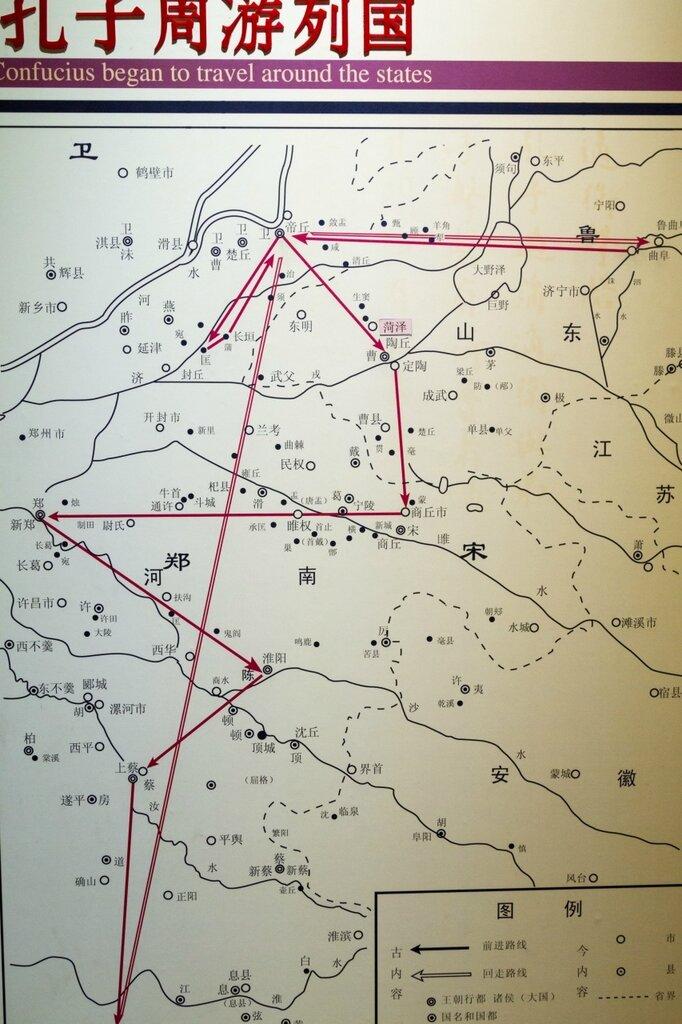 Карта путешествий Конфуция