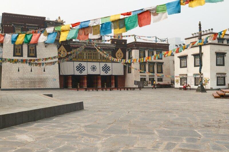 Парк тибетцев, Парк национальностей, Пекин