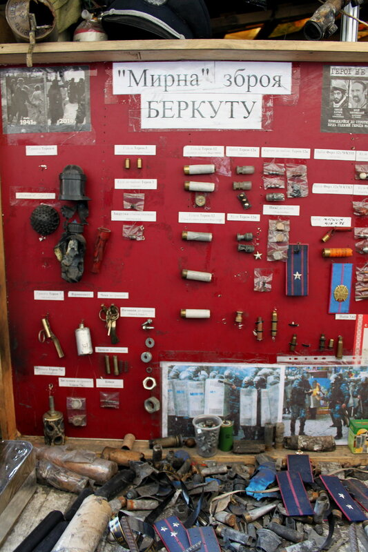 Выставка Мирное оружие Беркута