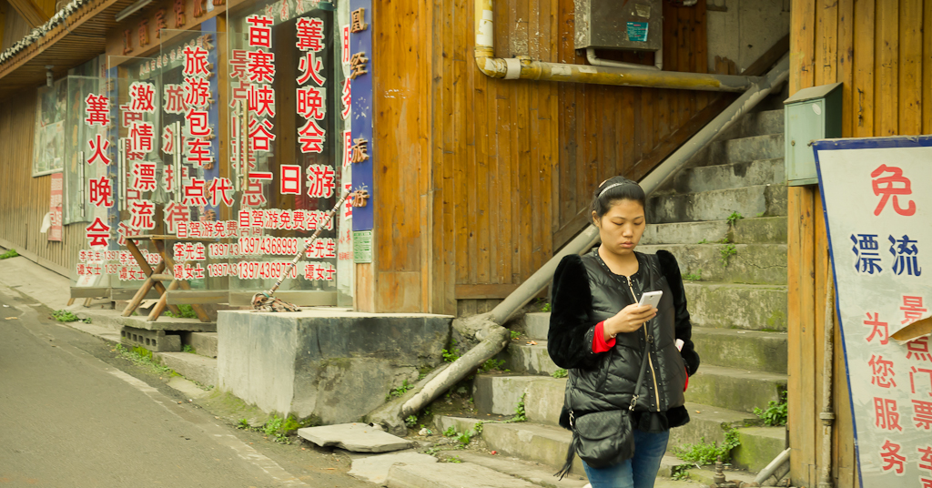 16. На улицах Фенхуана. Отчет о путешествии в Китай.