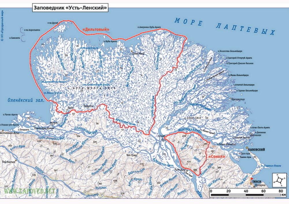 Карта Усть-Ленинского заповедника
