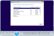 Windows 10 Insider Preview 15058.0.170310-1436.RS2 от SURA SOFT 10in1 32/64bit Русские