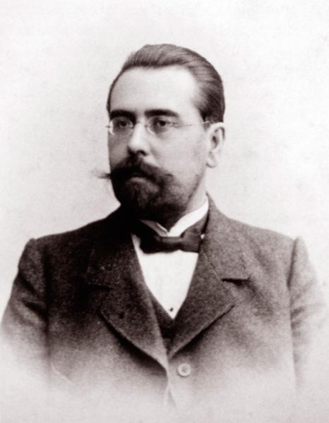 Александр Николаевич Заусайлов
