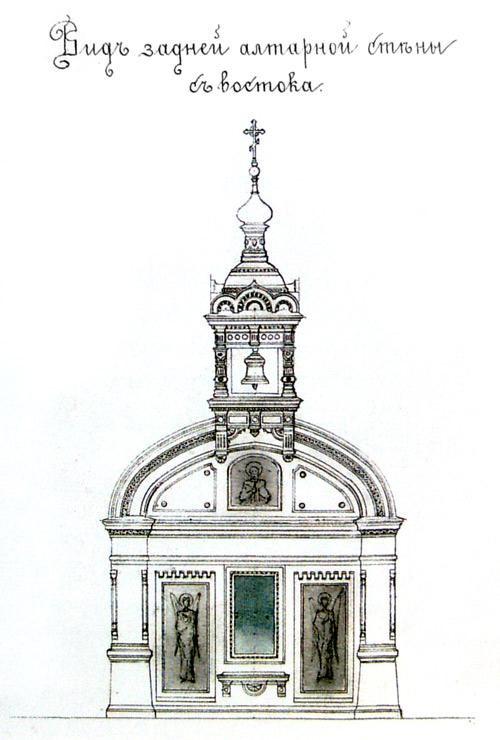 Задняя алтарная стена Великокняжеского храма