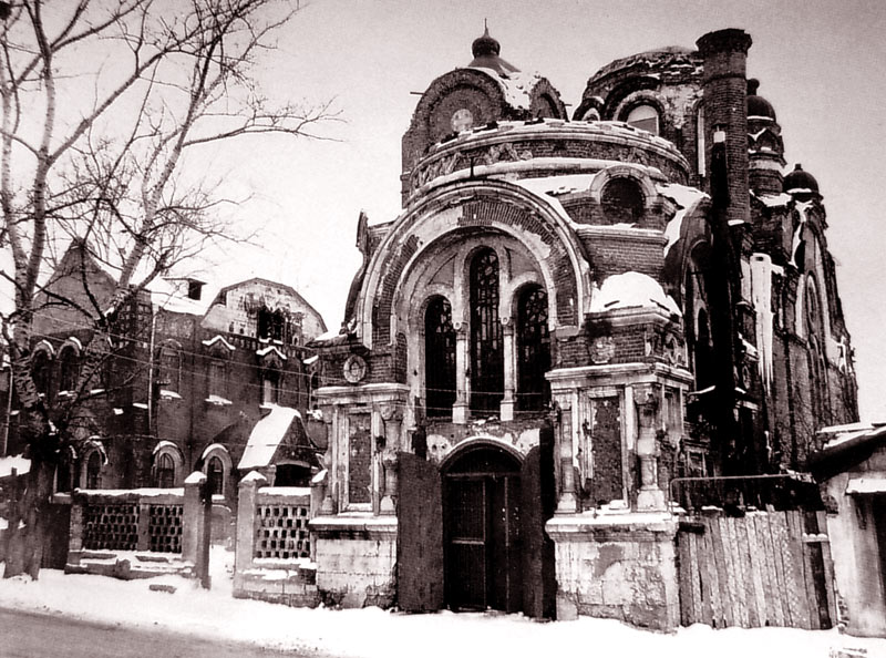 Комплекс Великокняжеского храма в 1970-е годы